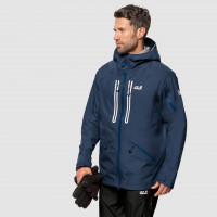 Куртка Jack Wolfskin Exolight Mountain Jacket Men M (2020)