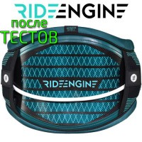 Кайт Трапеция RideEngine Prime Pacific Mist Harness БУ отлич. сост. (2019)
